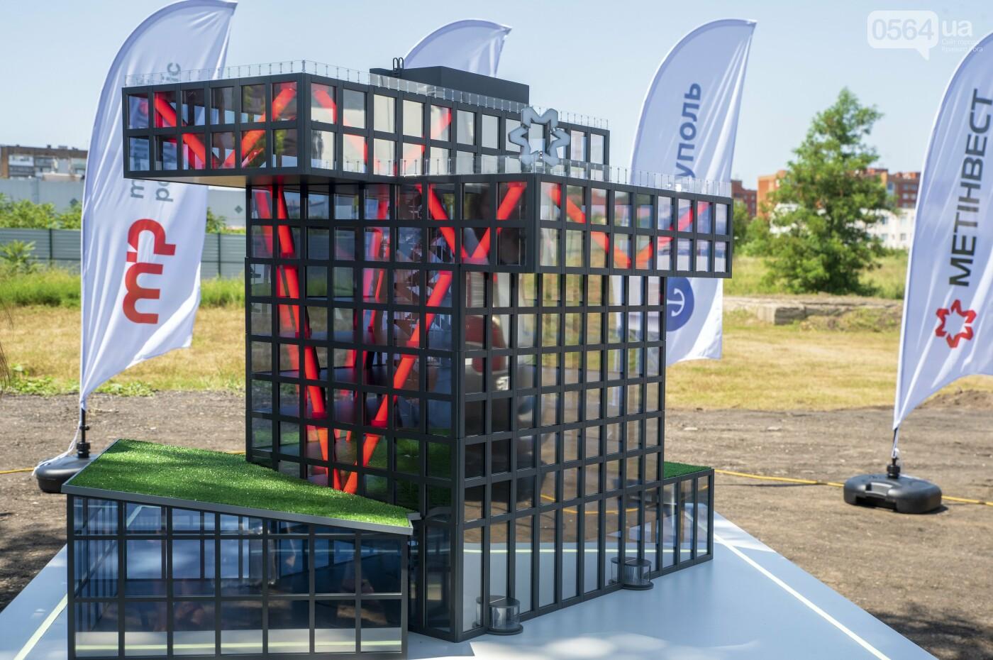 """Строительство """"Метинвест Политехника"""" – шанс развивать высокотехнологичную Украину, – Шкарлет, фото-2"""