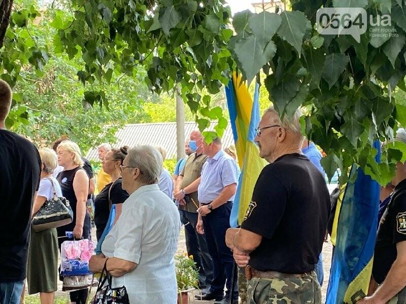 В Кривом Роге прощаются с погибшим Воином, - ФОТО, ВИДЕО, фото-9