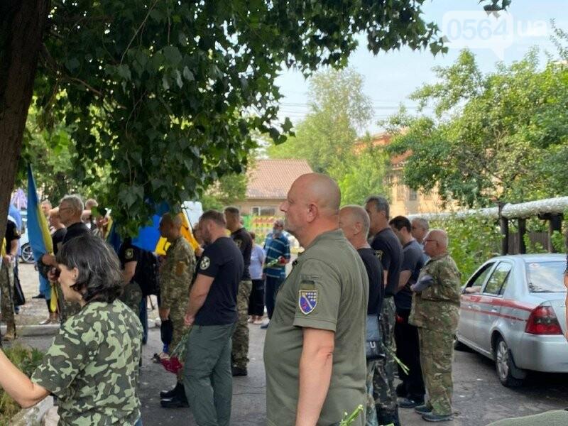 В Кривом Роге прощаются с погибшим Воином, - ФОТО, ВИДЕО, фото-3