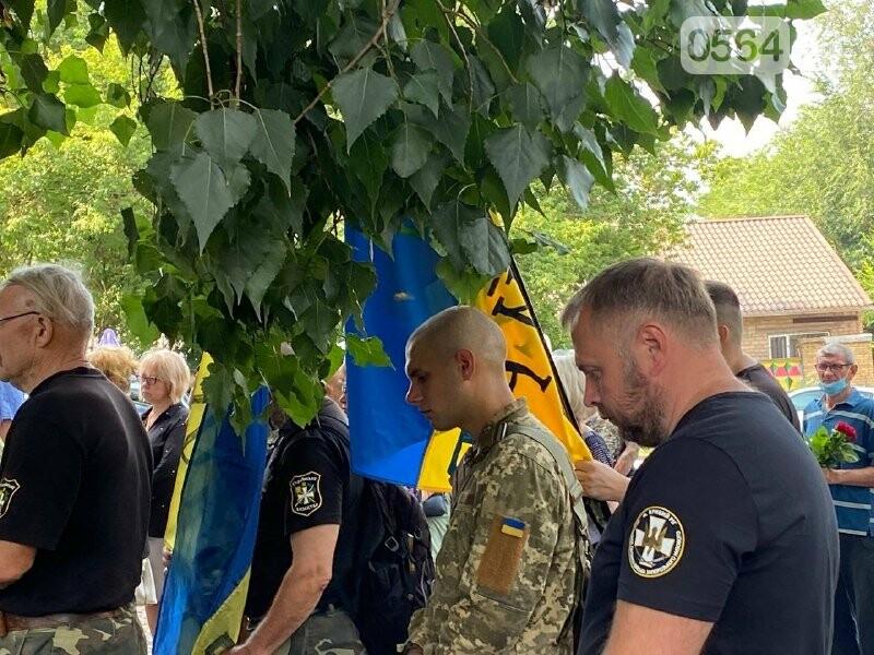 В Кривом Роге прощаются с погибшим Воином, - ФОТО, ВИДЕО, фото-10