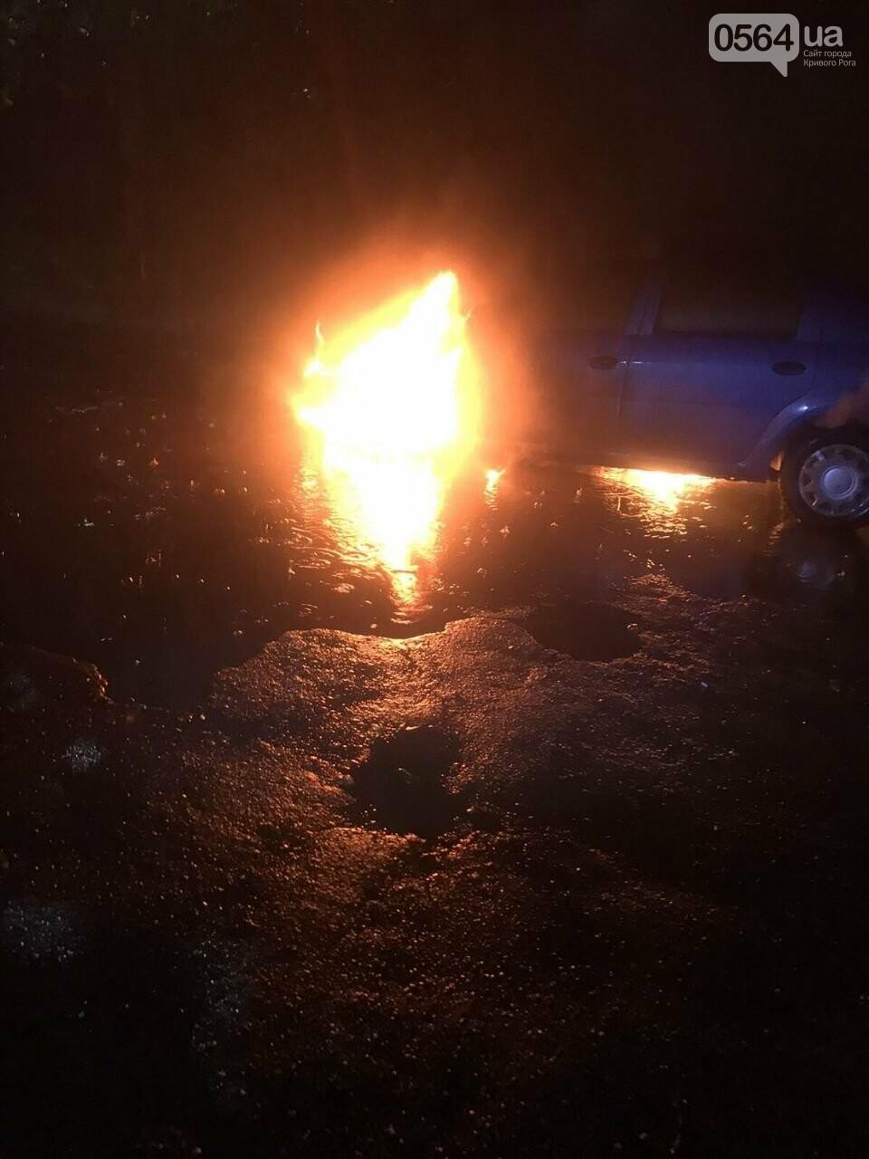 Ночью в Кривом Роге горел автомобиль, - ФОТО, фото-2