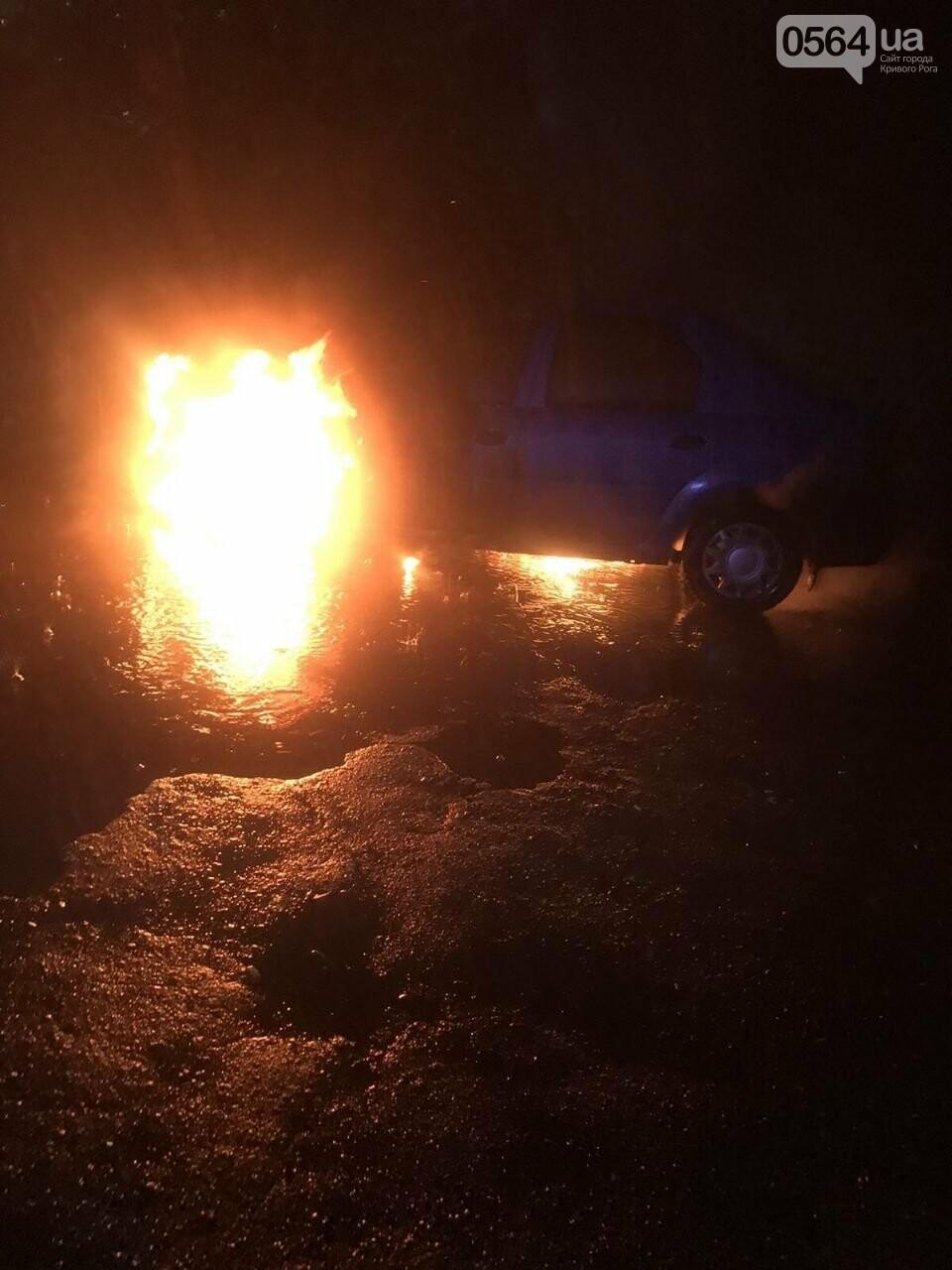 Ночью в Кривом Роге горел автомобиль, - ФОТО, фото-1