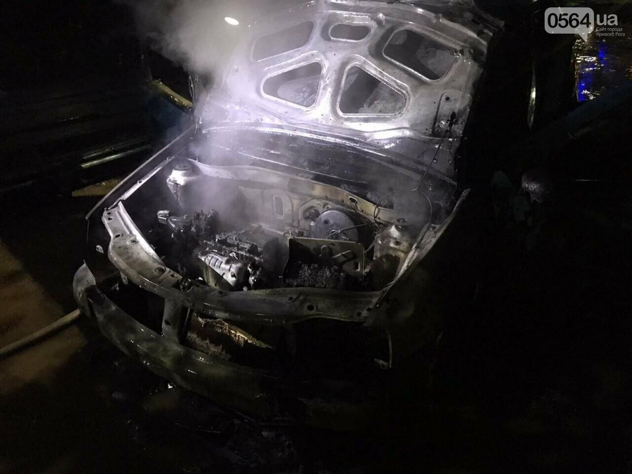 Ночью в Кривом Роге горел автомобиль, - ФОТО, фото-3
