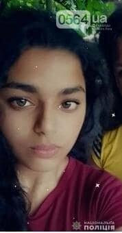 У криворожан просят помощи в поисках 16-летней девушки, - ФОТО, фото-1