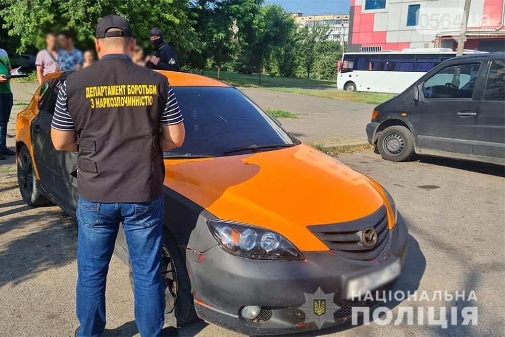 В Кривом Роге разоблачили наркоторговцев с товаром на сумму 140 000 гривен, - ФОТО, фото-2
