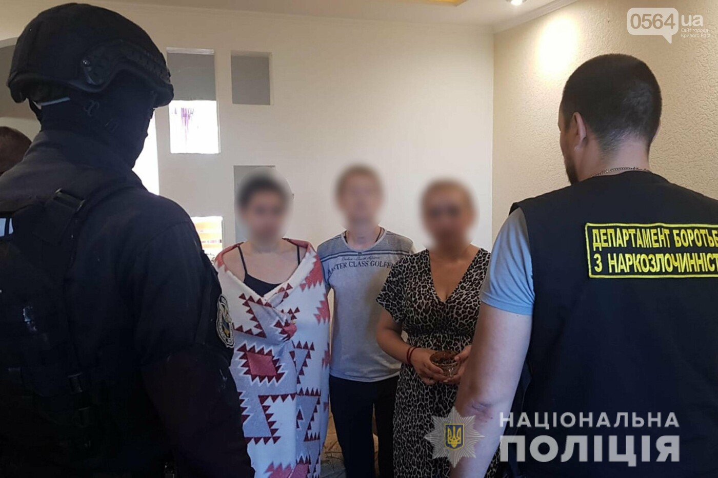 В Кривом Роге разоблачили наркоторговцев с товаром на сумму 140 000 гривен, - ФОТО, фото-3