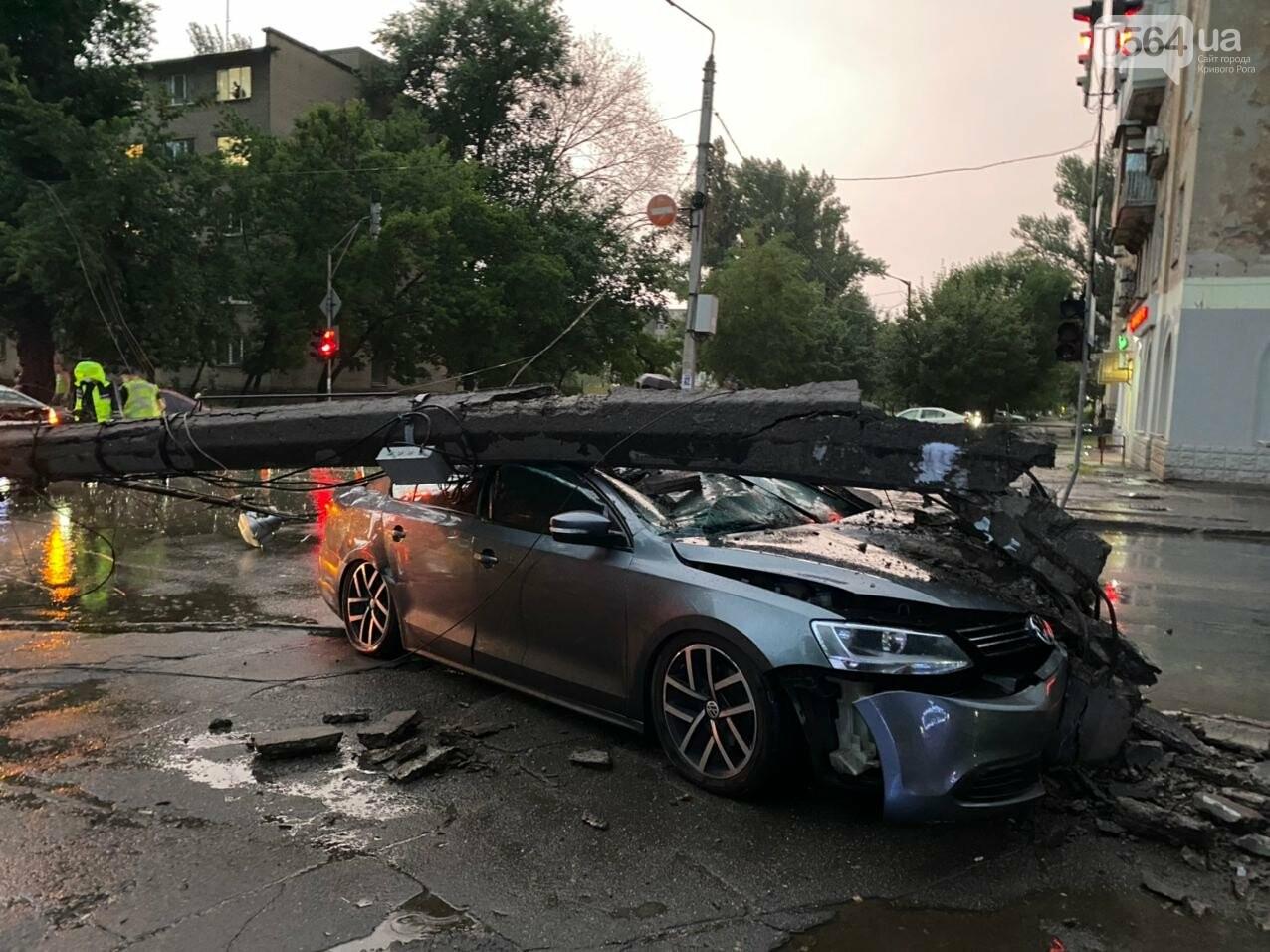 Во время дождя в Кривом Роге Volkswagen снес столб, - ФОТО, фото-9