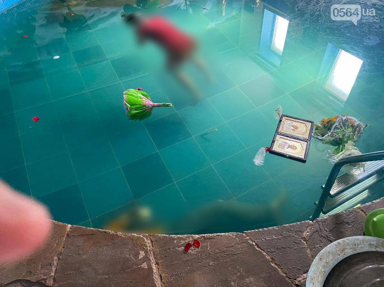 В Кривом Роге мужчина обнаружил в бассейне тела дочери и ее мужа, - ФОТО 18+, фото-2