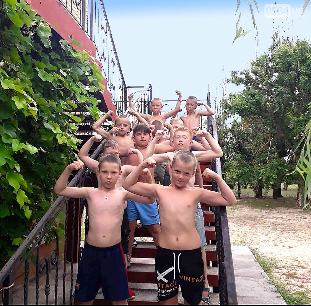 В дитячому таборі «Приморський» у розпалі оздоровчий сезон для дітей гірників та металургів підприємств Метінвесту, фото-2