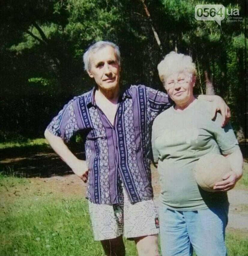В Кривом Роге пропал 82-летний горожанин, - ФОТО, фото-1