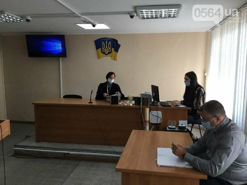 Криворожский активист в суде предложил почтить память погибших защитников Украины минутой молчания, - ФОТО, ВИДЕО , фото-1