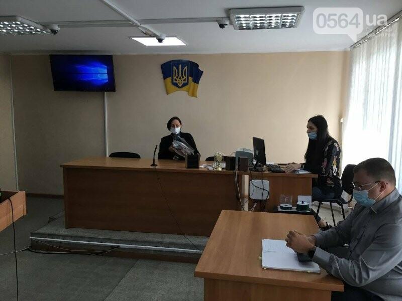 Криворожский активист в суде предложил почтить память погибших защитников Украины минутой молчания, - ФОТО, ВИДЕО , фото-4