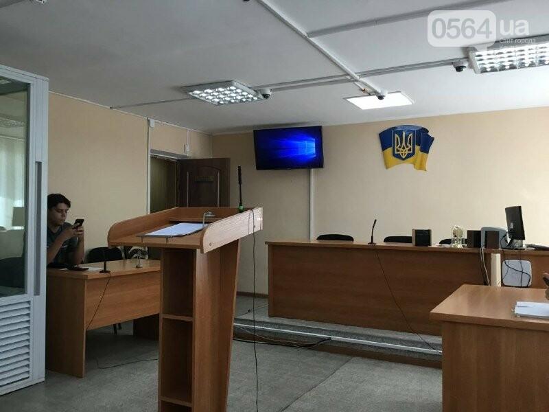 Криворожский активист в суде предложил почтить память погибших защитников Украины минутой молчания, - ФОТО, ВИДЕО , фото-2