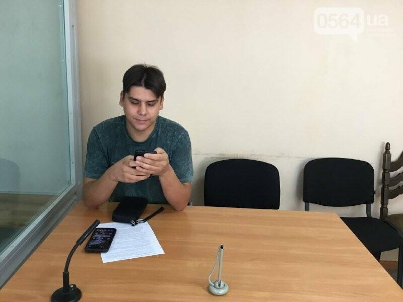 Криворожский активист в суде предложил почтить память погибших защитников Украины минутой молчания, - ФОТО, ВИДЕО , фото-6