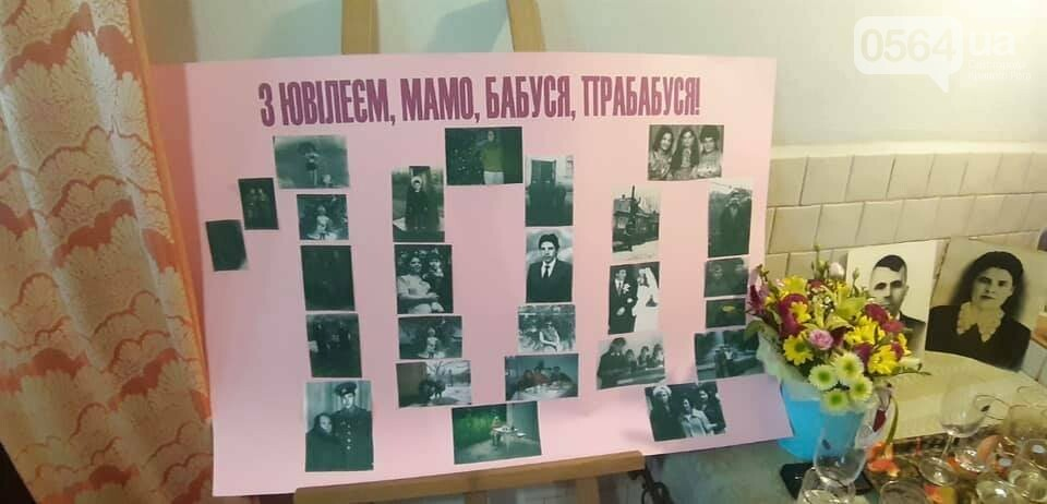 Криворожанке по случаю 100-летия выделили материальную помощь, - ФОТО , фото-4