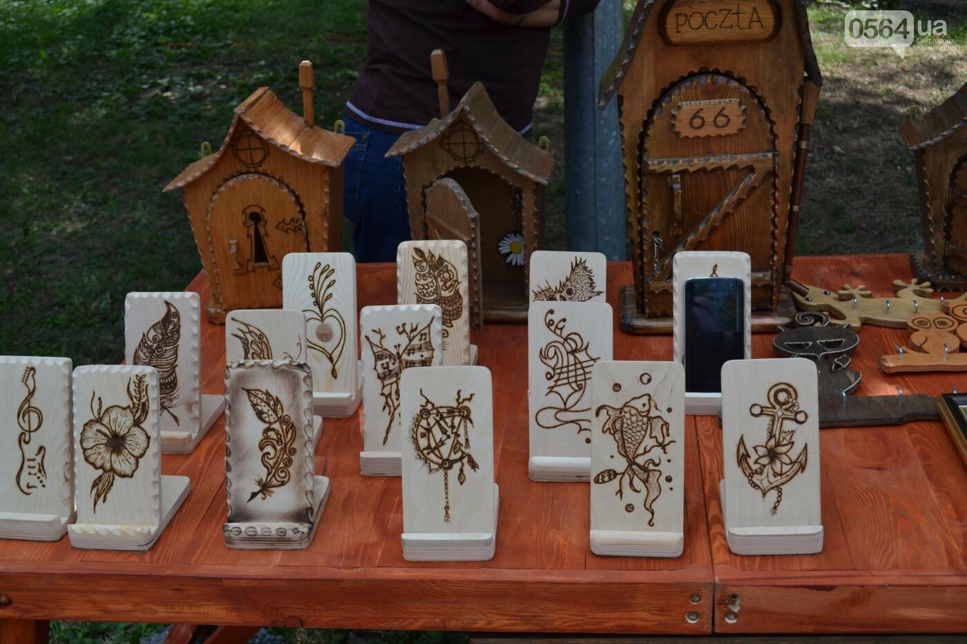 Рельефные иконы, абажуры из лозы, эко-квест и Акела: чем удивляли криворожан на Древофесте - 2021, - ФОТО, ВИДЕО, фото-27
