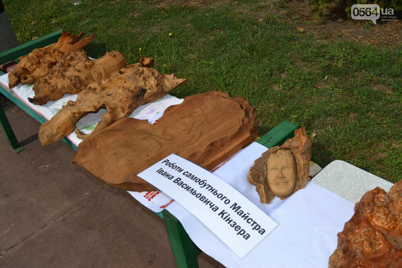 Рельефные иконы, абажуры из лозы, эко-квест и Акела: чем удивляли криворожан на Древофесте - 2021, - ФОТО, ВИДЕО, фото-63