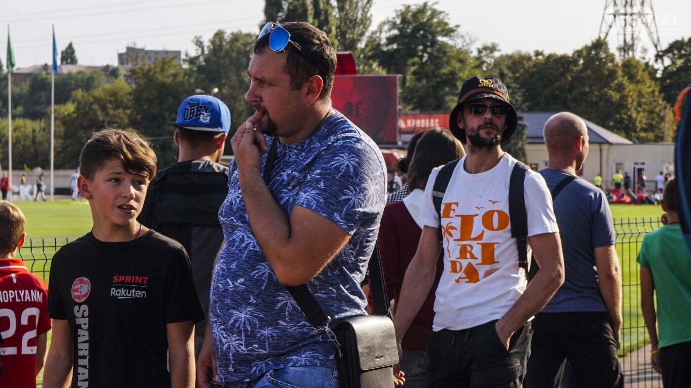 """""""Только Кривбасс и только победа!"""": сотни криворожан пришли поддержать любимую команду в матче против """"Ужгорода"""", - ФОТО, ВИДЕО , фото-8"""