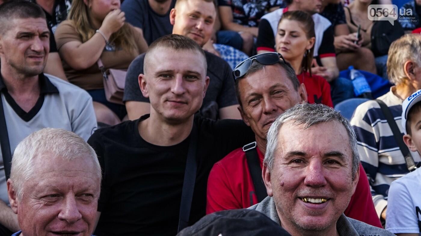 """""""Только Кривбасс и только победа!"""": сотни криворожан пришли поддержать любимую команду в матче против """"Ужгорода"""", - ФОТО, ВИДЕО , фото-17"""