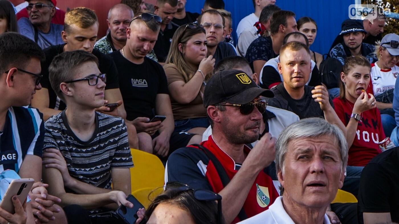 """""""Только Кривбасс и только победа!"""": сотни криворожан пришли поддержать любимую команду в матче против """"Ужгорода"""", - ФОТО, ВИДЕО , фото-16"""