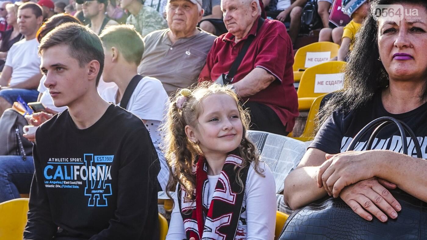 """""""Только Кривбасс и только победа!"""": сотни криворожан пришли поддержать любимую команду в матче против """"Ужгорода"""", - ФОТО, ВИДЕО , фото-19"""