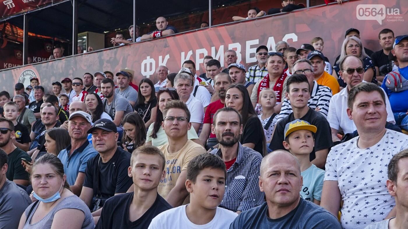 """""""Только Кривбасс и только победа!"""": сотни криворожан пришли поддержать любимую команду в матче против """"Ужгорода"""", - ФОТО, ВИДЕО , фото-46"""