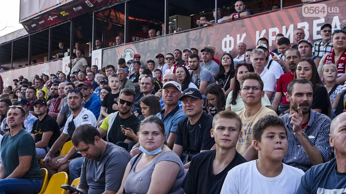 """""""Только Кривбасс и только победа!"""": сотни криворожан пришли поддержать любимую команду в матче против """"Ужгорода"""", - ФОТО, ВИДЕО , фото-47"""