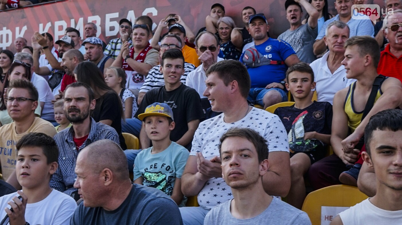 """""""Только Кривбасс и только победа!"""": сотни криворожан пришли поддержать любимую команду в матче против """"Ужгорода"""", - ФОТО, ВИДЕО , фото-48"""