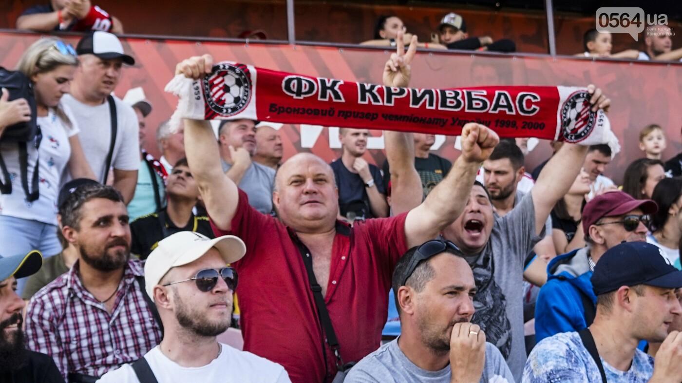"""""""Только Кривбасс и только победа!"""": сотни криворожан пришли поддержать любимую команду в матче против """"Ужгорода"""", - ФОТО, ВИДЕО , фото-53"""