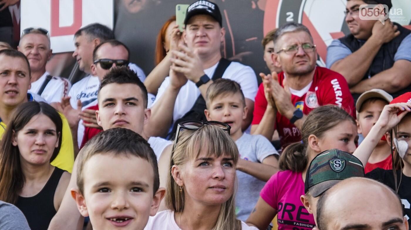 """""""Только Кривбасс и только победа!"""": сотни криворожан пришли поддержать любимую команду в матче против """"Ужгорода"""", - ФОТО, ВИДЕО , фото-54"""