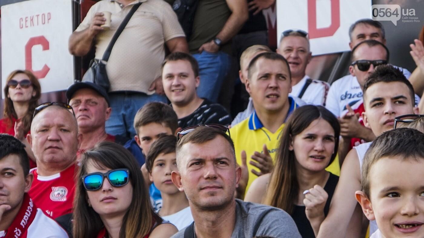 """""""Только Кривбасс и только победа!"""": сотни криворожан пришли поддержать любимую команду в матче против """"Ужгорода"""", - ФОТО, ВИДЕО , фото-55"""