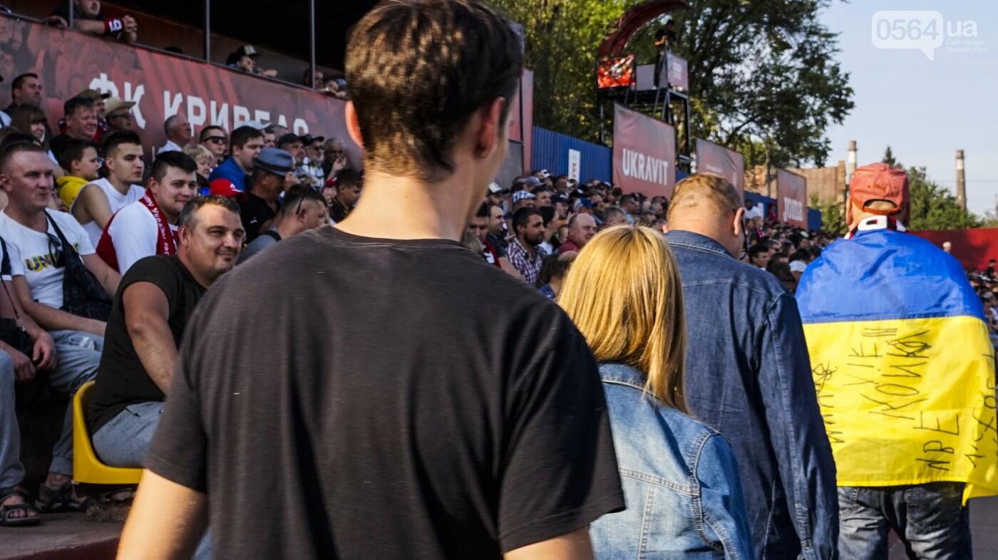 """""""Только Кривбасс и только победа!"""": сотни криворожан пришли поддержать любимую команду в матче против """"Ужгорода"""", - ФОТО, ВИДЕО , фото-57"""