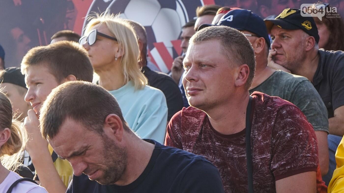 """""""Только Кривбасс и только победа!"""": сотни криворожан пришли поддержать любимую команду в матче против """"Ужгорода"""", - ФОТО, ВИДЕО , фото-64"""