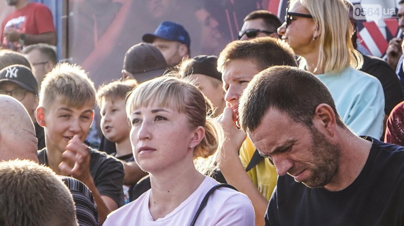 """""""Только Кривбасс и только победа!"""": сотни криворожан пришли поддержать любимую команду в матче против """"Ужгорода"""", - ФОТО, ВИДЕО , фото-65"""