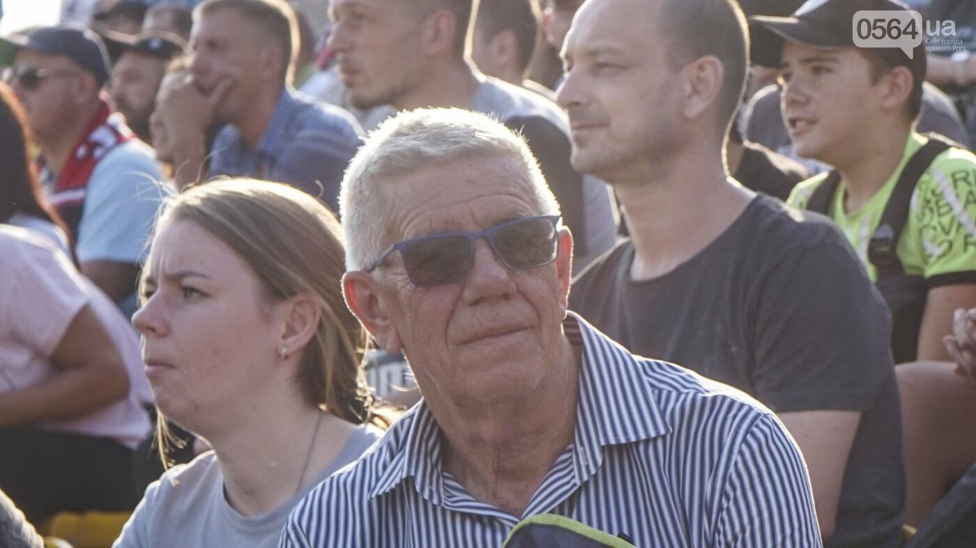 """""""Только Кривбасс и только победа!"""": сотни криворожан пришли поддержать любимую команду в матче против """"Ужгорода"""", - ФОТО, ВИДЕО , фото-78"""