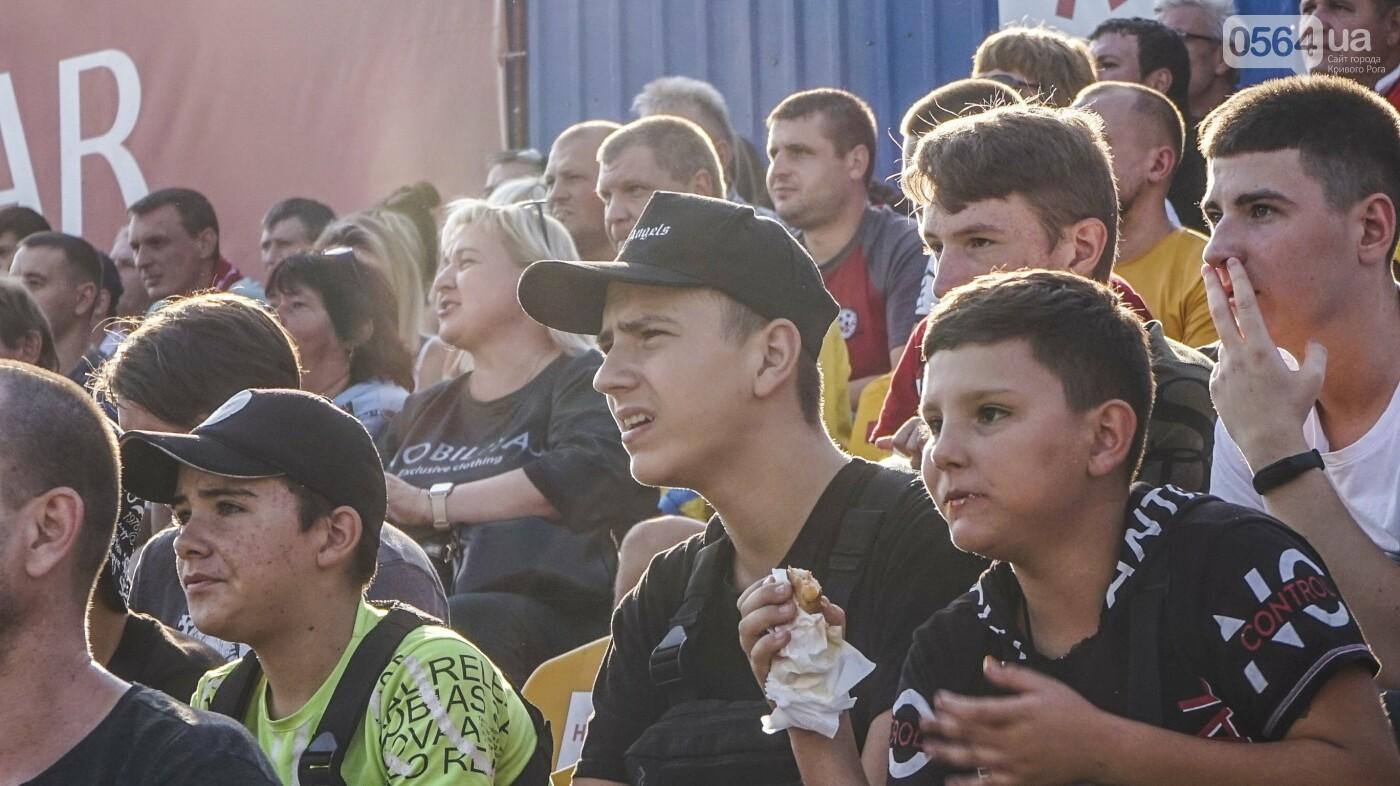 """""""Только Кривбасс и только победа!"""": сотни криворожан пришли поддержать любимую команду в матче против """"Ужгорода"""", - ФОТО, ВИДЕО , фото-79"""