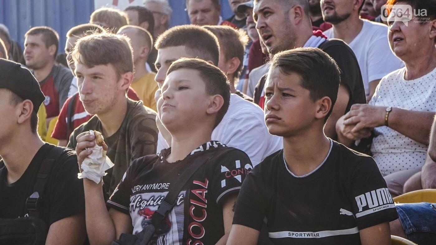 """""""Только Кривбасс и только победа!"""": сотни криворожан пришли поддержать любимую команду в матче против """"Ужгорода"""", - ФОТО, ВИДЕО , фото-80"""