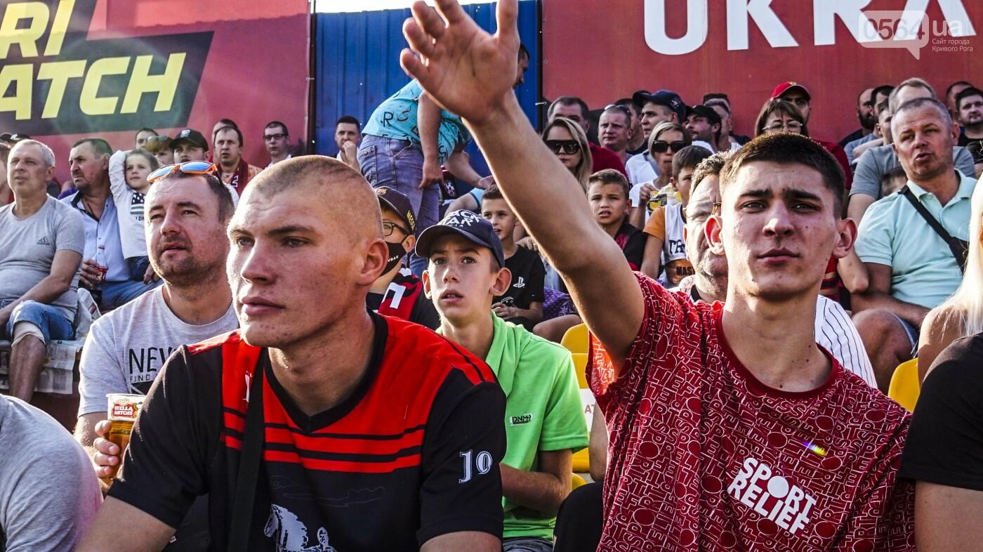 """""""Только Кривбасс и только победа!"""": сотни криворожан пришли поддержать любимую команду в матче против """"Ужгорода"""", - ФОТО, ВИДЕО , фото-83"""