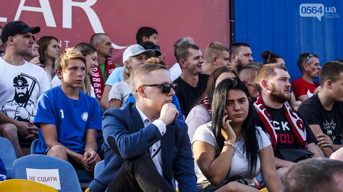 """""""Только Кривбасс и только победа!"""": сотни криворожан пришли поддержать любимую команду в матче против """"Ужгорода"""", - ФОТО, ВИДЕО , фото-90"""