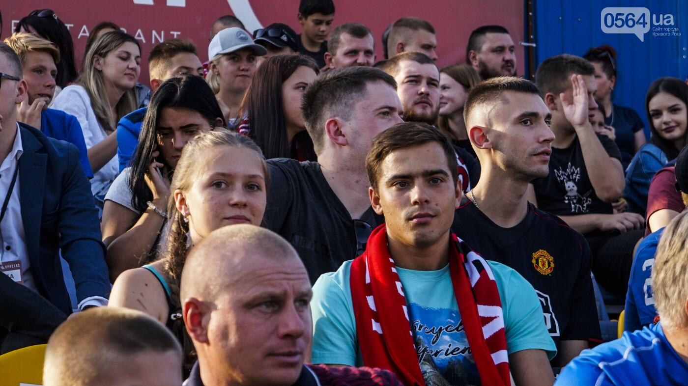 """""""Только Кривбасс и только победа!"""": сотни криворожан пришли поддержать любимую команду в матче против """"Ужгорода"""", - ФОТО, ВИДЕО , фото-91"""