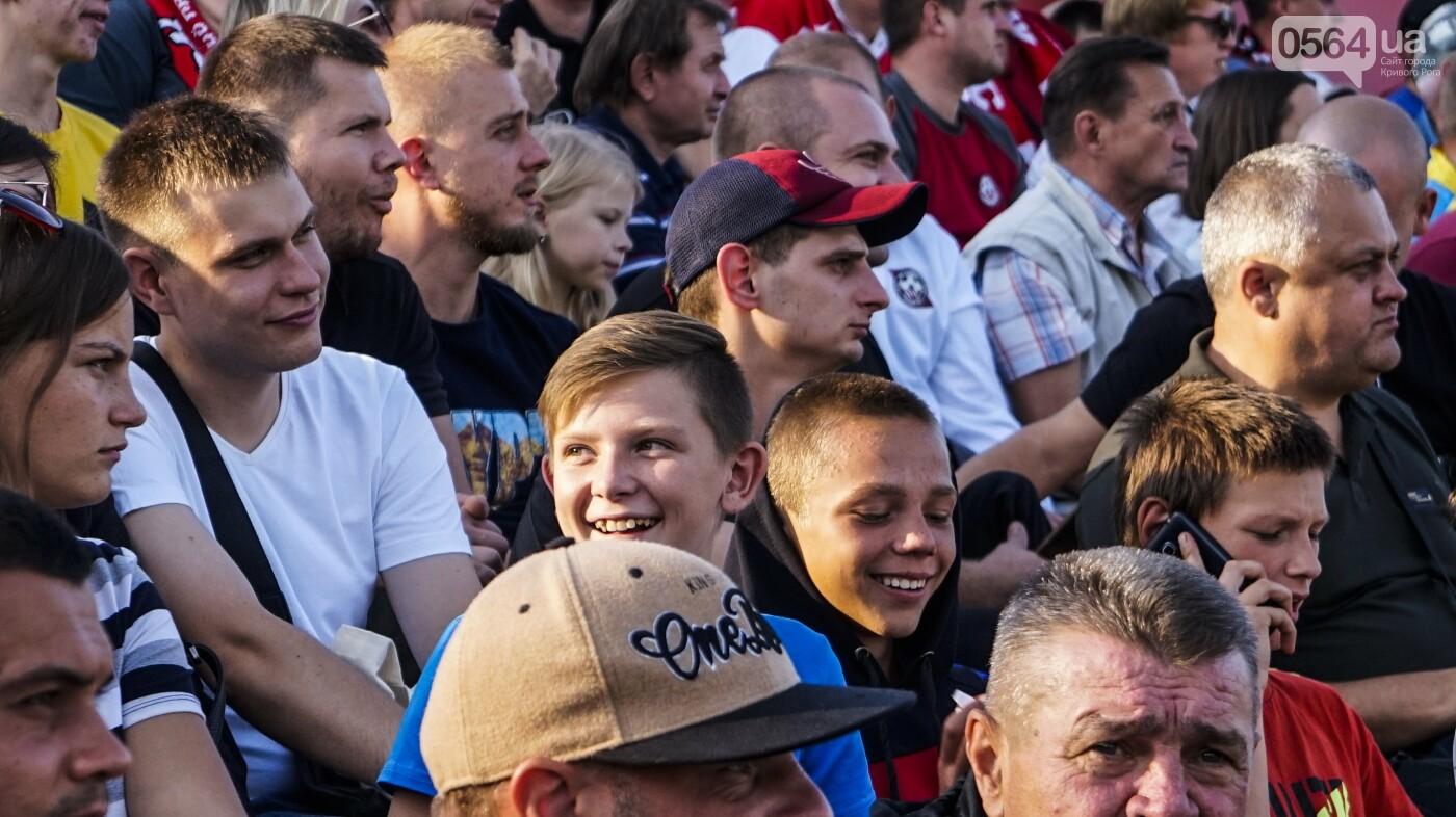 """""""Только Кривбасс и только победа!"""": сотни криворожан пришли поддержать любимую команду в матче против """"Ужгорода"""", - ФОТО, ВИДЕО , фото-93"""