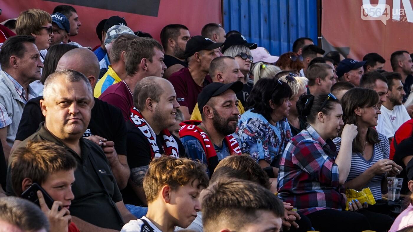 """""""Только Кривбасс и только победа!"""": сотни криворожан пришли поддержать любимую команду в матче против """"Ужгорода"""", - ФОТО, ВИДЕО , фото-94"""