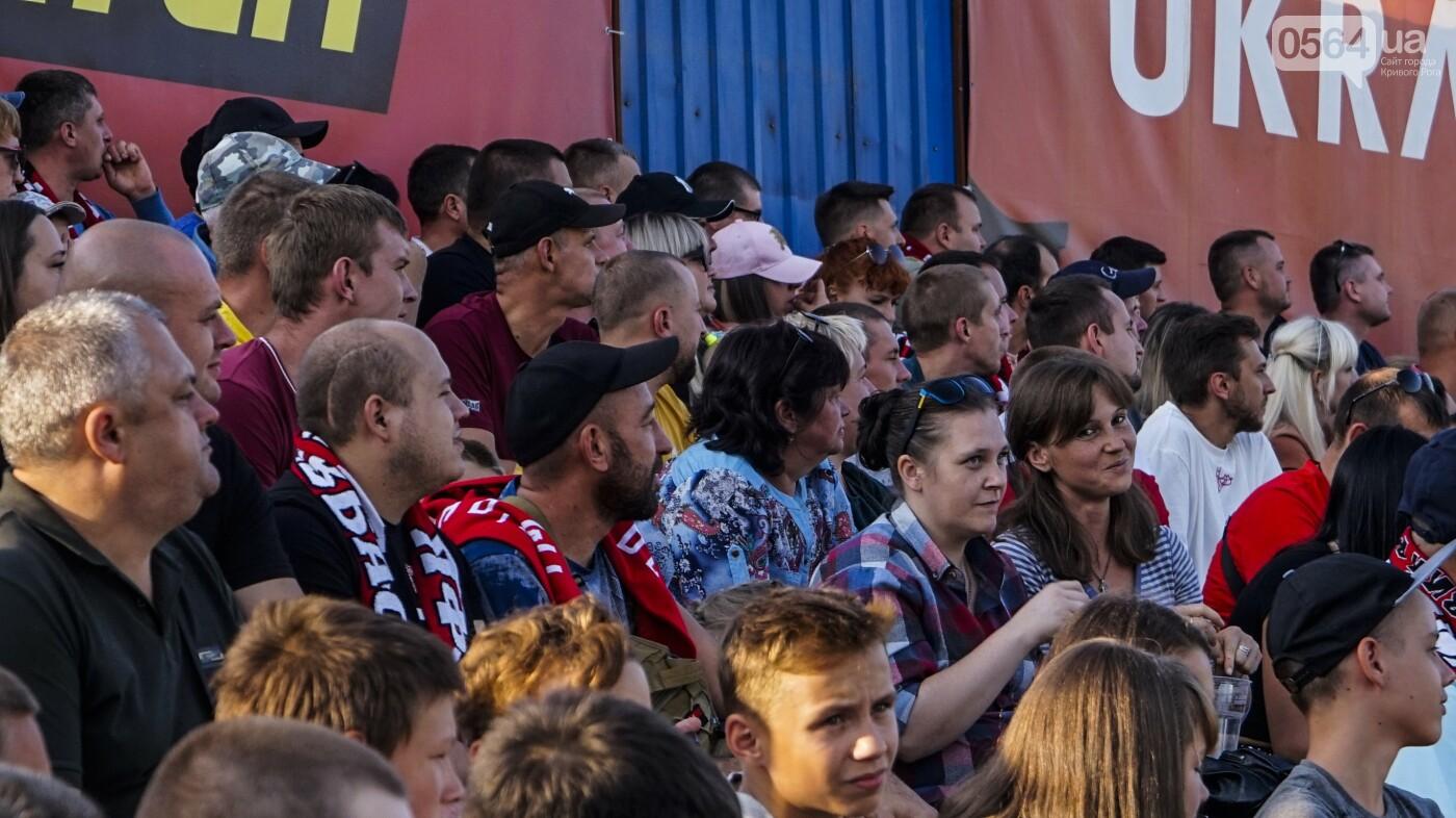 """""""Только Кривбасс и только победа!"""": сотни криворожан пришли поддержать любимую команду в матче против """"Ужгорода"""", - ФОТО, ВИДЕО , фото-97"""