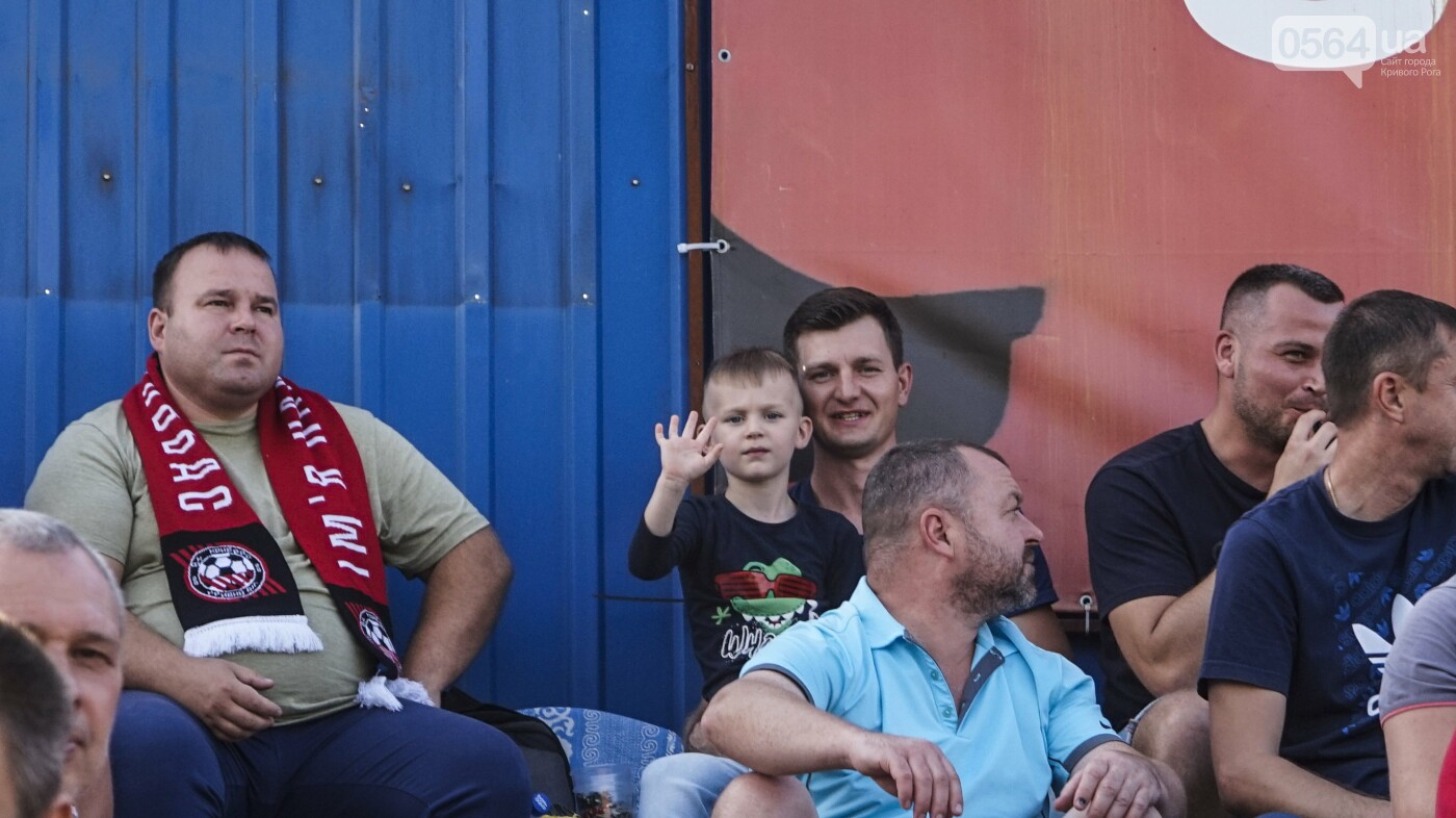 """""""Только Кривбасс и только победа!"""": сотни криворожан пришли поддержать любимую команду в матче против """"Ужгорода"""", - ФОТО, ВИДЕО , фото-105"""