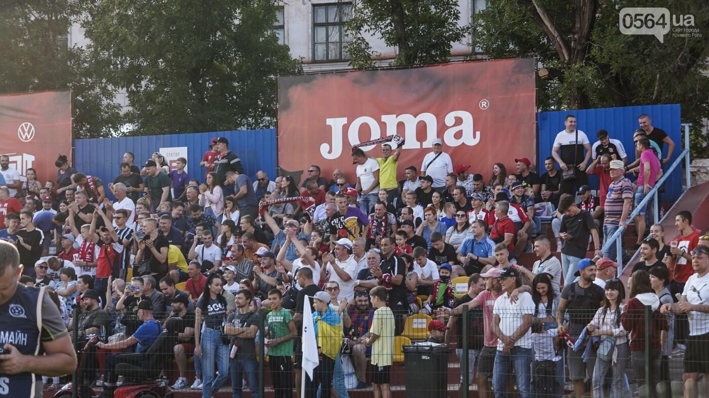 """""""Только Кривбасс и только победа!"""": сотни криворожан пришли поддержать любимую команду в матче против """"Ужгорода"""", - ФОТО, ВИДЕО , фото-111"""