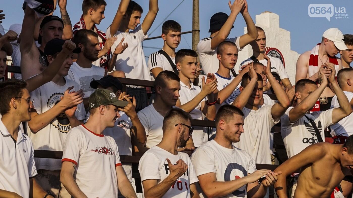 """""""Только Кривбасс и только победа!"""": сотни криворожан пришли поддержать любимую команду в матче против """"Ужгорода"""", - ФОТО, ВИДЕО , фото-118"""