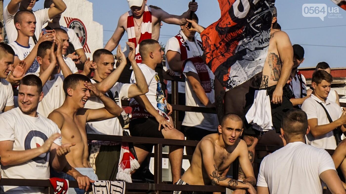 """""""Только Кривбасс и только победа!"""": сотни криворожан пришли поддержать любимую команду в матче против """"Ужгорода"""", - ФОТО, ВИДЕО , фото-119"""