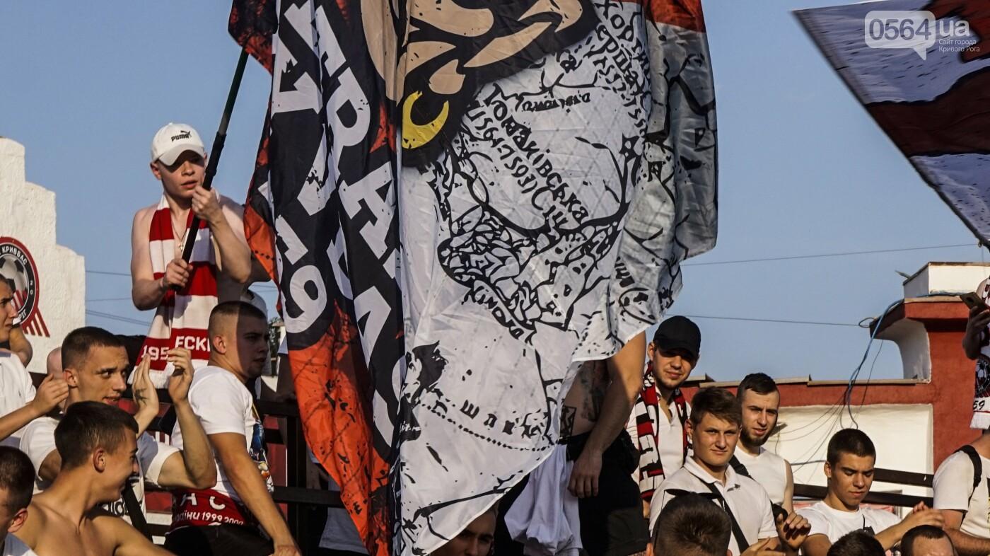 """""""Только Кривбасс и только победа!"""": сотни криворожан пришли поддержать любимую команду в матче против """"Ужгорода"""", - ФОТО, ВИДЕО , фото-121"""