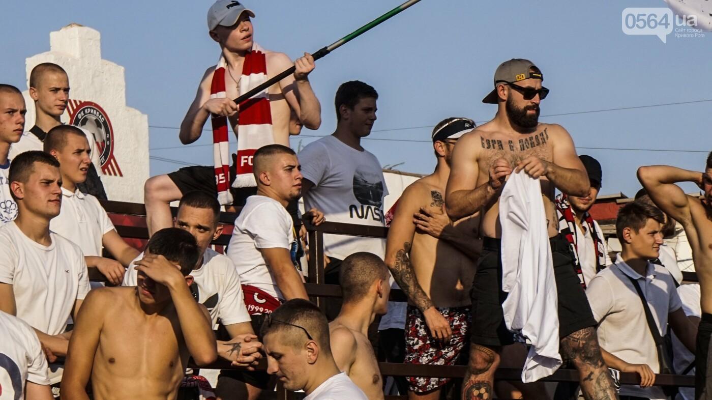 """""""Только Кривбасс и только победа!"""": сотни криворожан пришли поддержать любимую команду в матче против """"Ужгорода"""", - ФОТО, ВИДЕО , фото-122"""
