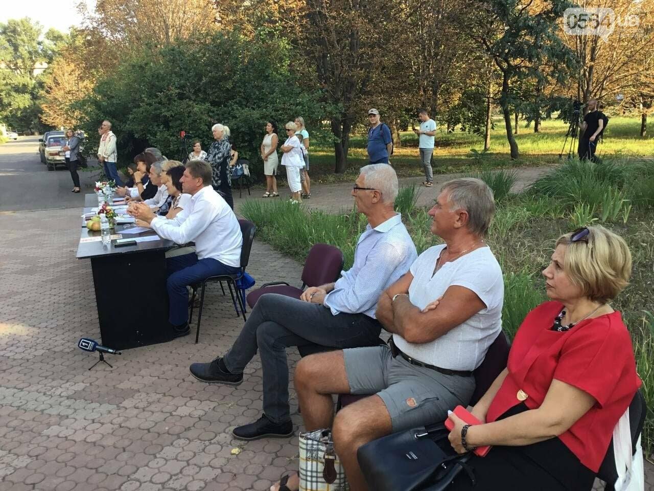 18 конкурсантов представили своё творчество на 5-м Криворожском фестивале имени Кузьмы Скрябина, - ФОТО, ВИДЕО, фото-18